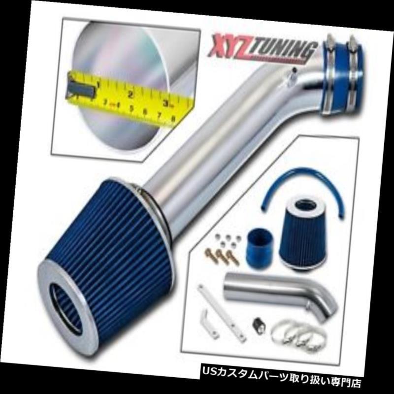 USエアインテーク インナーダクト JDM BLUE 92-95シビック1.5L / 1.6Lショートラムエアインテークキット+フィルター3