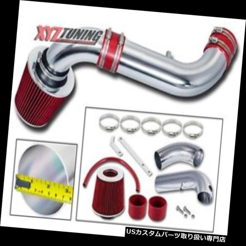 USエアインテーク インナーダクト 赤03-10ダコタ3.7L V6 / 4.7L V8吸気インテークキット+フィルター3