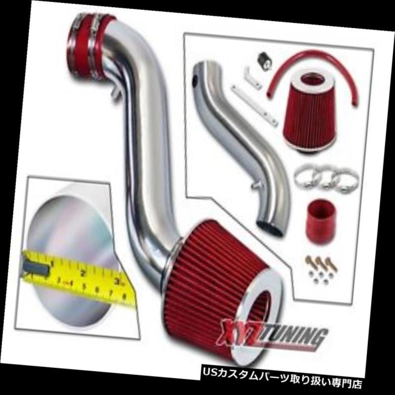 USエアインテーク インナーダクト 08-10ダッジチャレンジャー3.5L V6 REDエアインテークインダクションキット 08-10 Dodge Challenger 3.5L V6 RED Air Intake Induction Kit