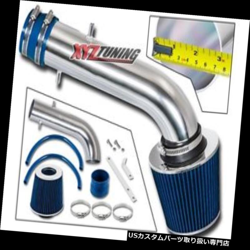 USエアインテーク インナーダクト JDM BLUE 97-99 Acura CL 3.0L V6ショートラムエアインテークレーシングシステム+フィルター3