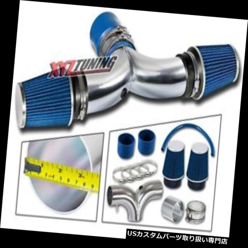 USエアインテーク インナーダクト BLUE 03-08 Ram 1500 5.7 L HEMI V 8デュアルツインエアインテークキット+フィルター3.5