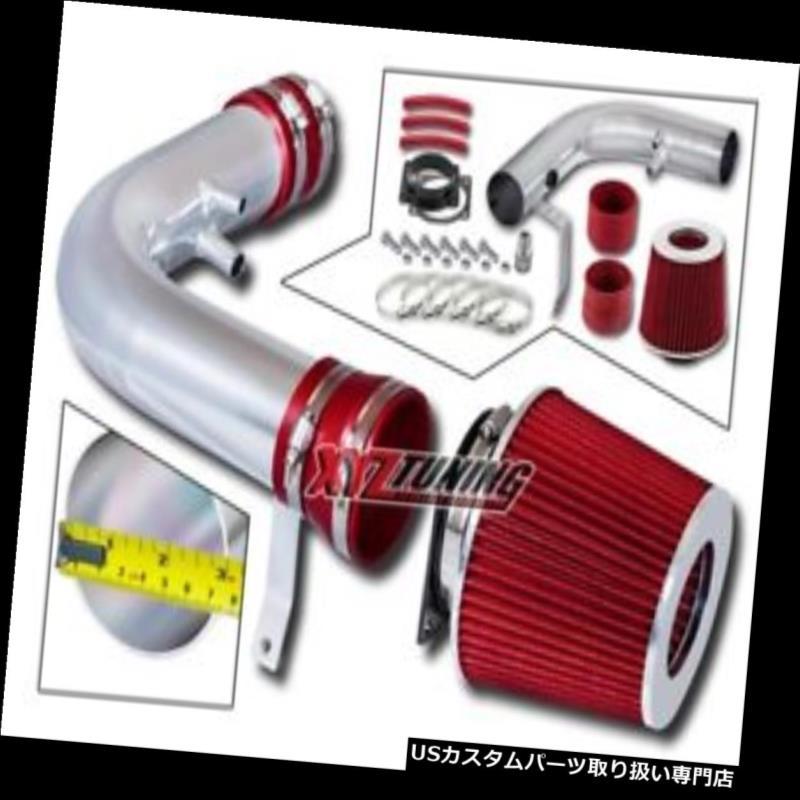 USエアインテーク インナーダクト RED 97-99 F250 /ナビゲーター5.4 V8ショートラムエアインテークキット+フィルター3