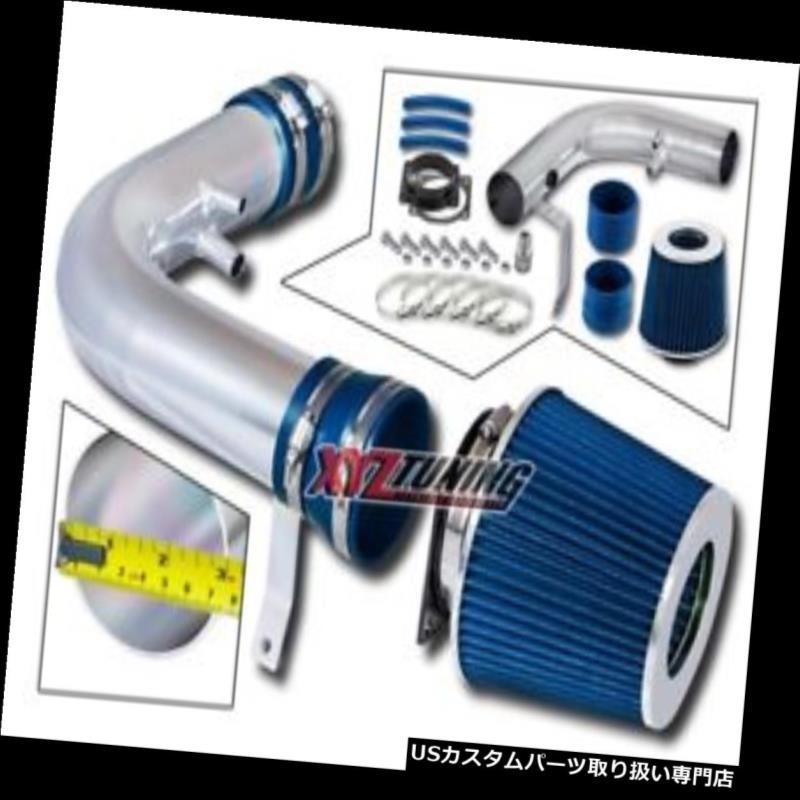 配送員設置 USエアインテーク インナーダクト ブルー1997年1998年1999年2000年F150 / Expeditio n 4.6 5.4 V8ラムエアインテーク+フィルター3