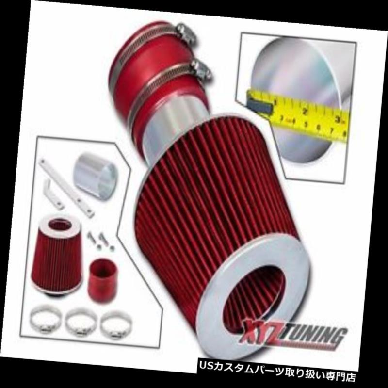 USエアインテーク インナーダクト 04-08ポンティアックグランプリ3.8L吸気吸気キットRED 04-08 Pontiac Grand Prix 3.8L Air Intake Induction Kit RED