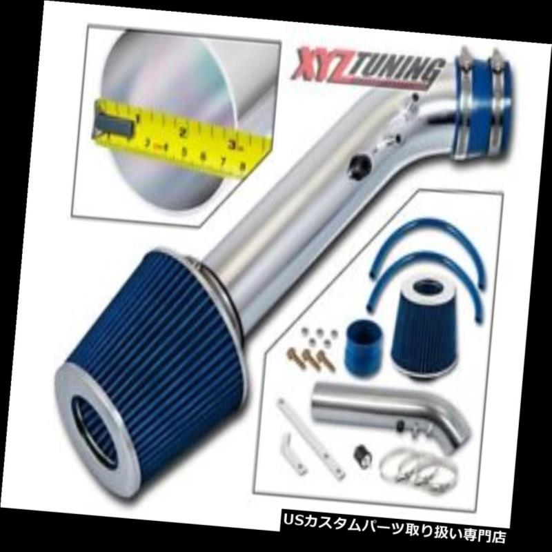 USエアインテーク インナーダクト JDM BLUE 99-00シビックHX / EX / Si 1.6ショートラムエアインテークキット+フィルター3