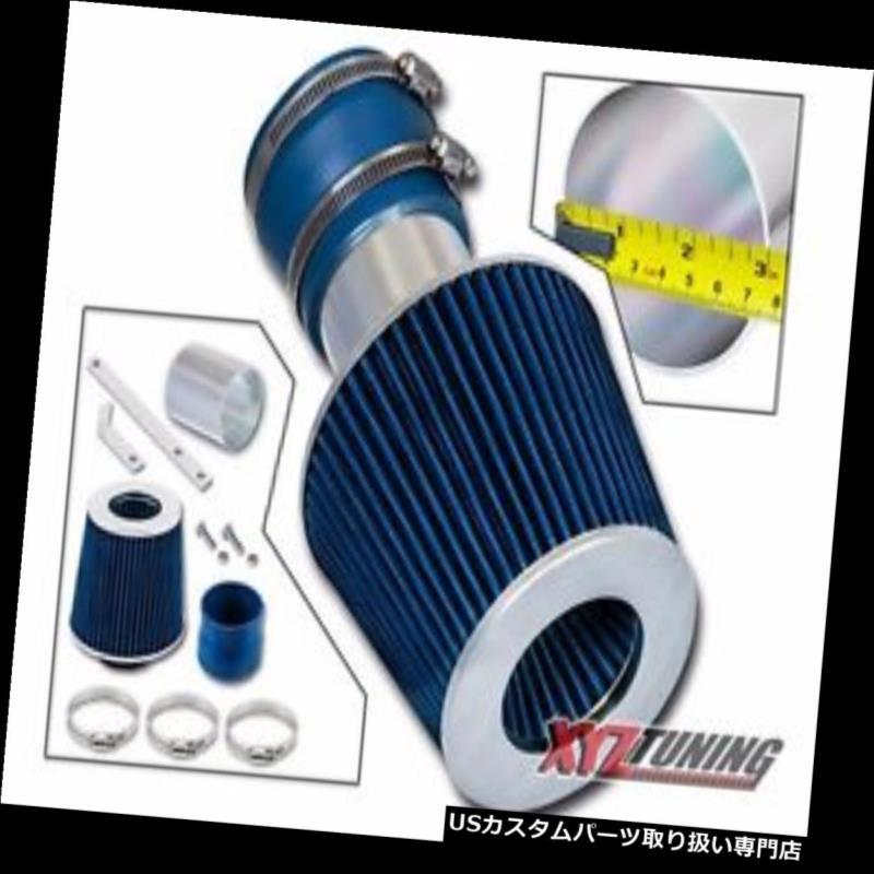 USエアインテーク インナーダクト 04-08ポンティアックグランプリ3.8L吸気インテークキットブルー 04-08 Pontiac Grand Prix 3.8L Air Intake Induction Kit BLUE