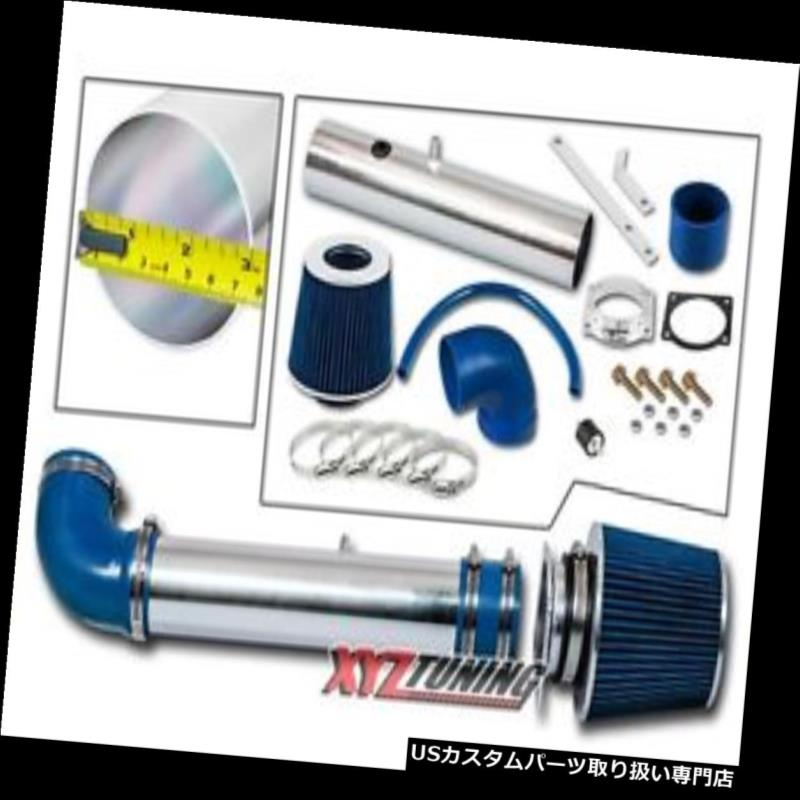 USエアインテーク インナーダクト 青97-03フォードF150 4.2L V6短いラム空気吸入誘導キット+フィルター3
