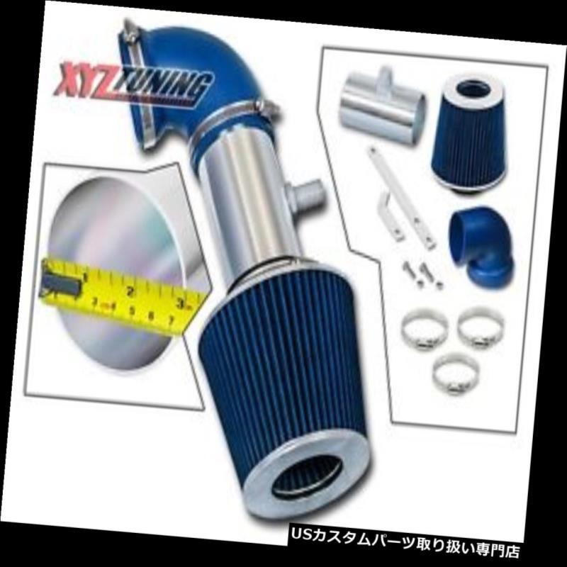 USエアインテーク インナーダクト BLUE 2005 2006 Stratus / Sebrin  g 2.7 V 6ショートラムエアインテークキット+フィルター3