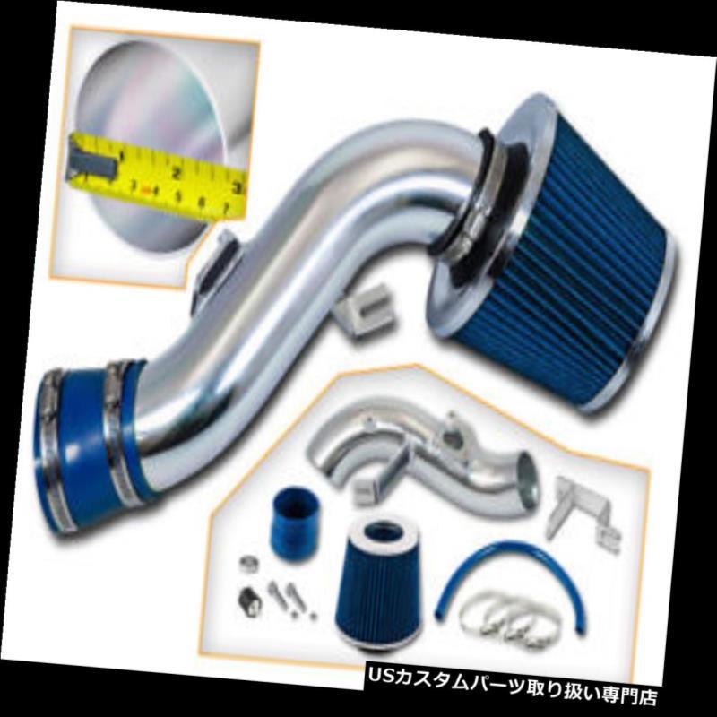 USエアインテーク インナーダクト JDM BLUE 03-08マトリックスXR XRS 1.8ショートラムエアインテークインダクションキット+フィルター2.75