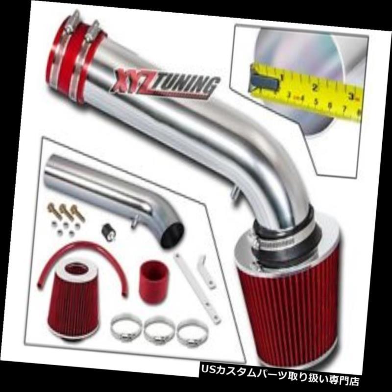 USエアインテーク インナーダクト RED 05-10チャージャー/マグナム / 300 2.7 V 6レーシングエアインテークシステム+フィルター3