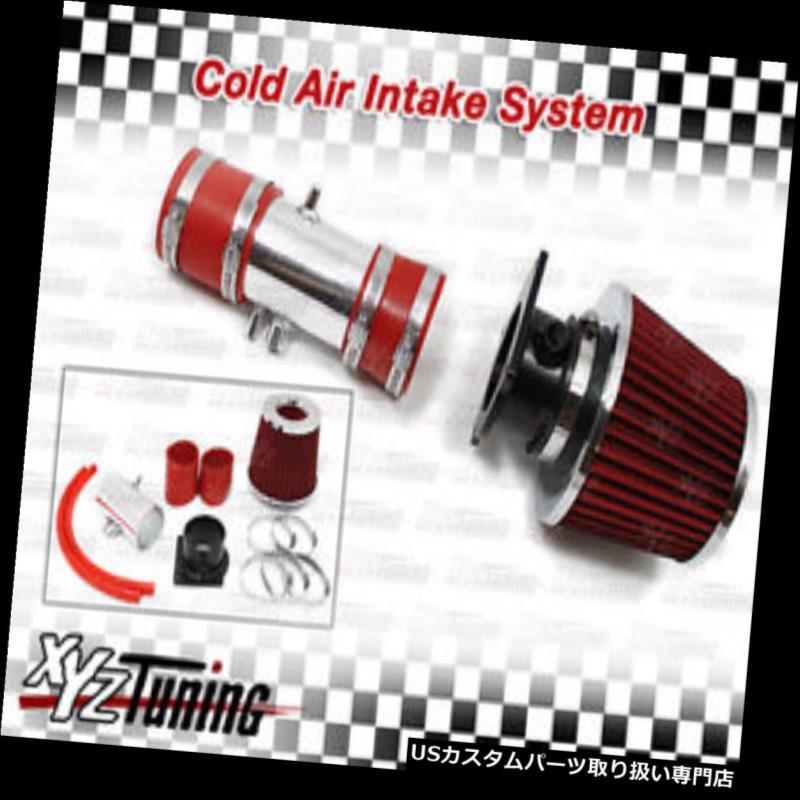 USエアインテーク インナーダクト RED 98-02クーガー/ミスティク 2.5L V6ショートラムエアインテークシステム+フィルター2.75