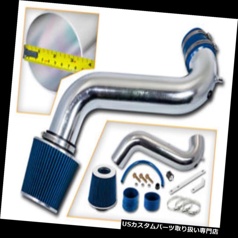 USエアインテーク インナーダクト BLUE 2002 2003 2004 Dodge Ram 1500ピックアップ3.7 4.7 V 6 Cold Airインテーク3.5