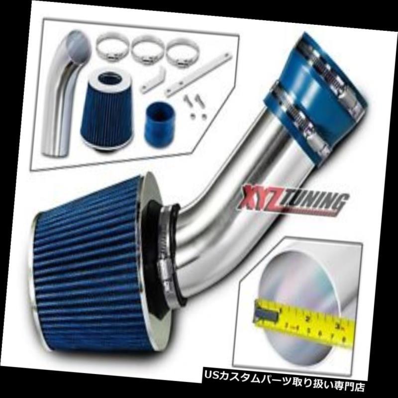 USエアインテーク インナーダクト 青ショートラム吸気+ 98-03用フィルターCLK / E / ML 320 / 98-02 E 430/97 E 420 BLUE Short Ram Air Intake + Filter For 98-03 CLK/E/ML 320/98-02 E 430/97 E 420