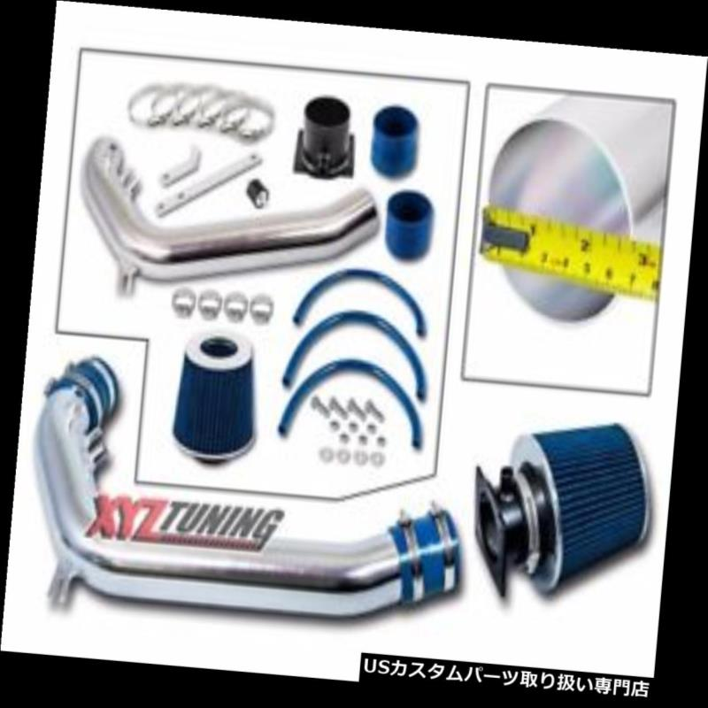 USエアインテーク インナーダクト XYZ JDM BLUE 91-94 240SX S13シルビア2.4Lパワーエアインテークキット+フィルター2.75