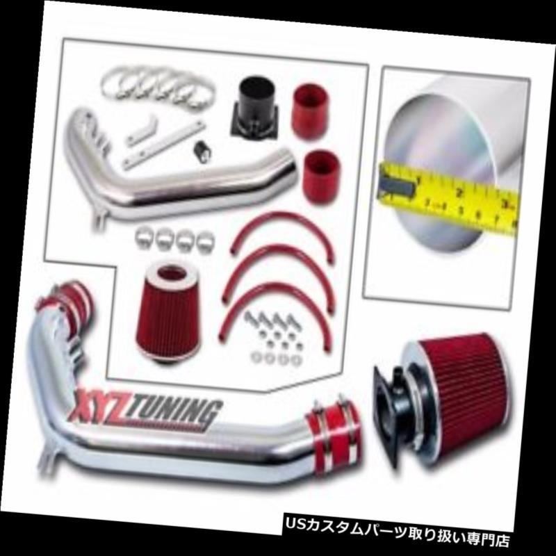 USエアインテーク インナーダクト XYZ JDM RED 91-94 240SX S13シルビア2.4Lパワーエアインテークキット+フィルター2.75