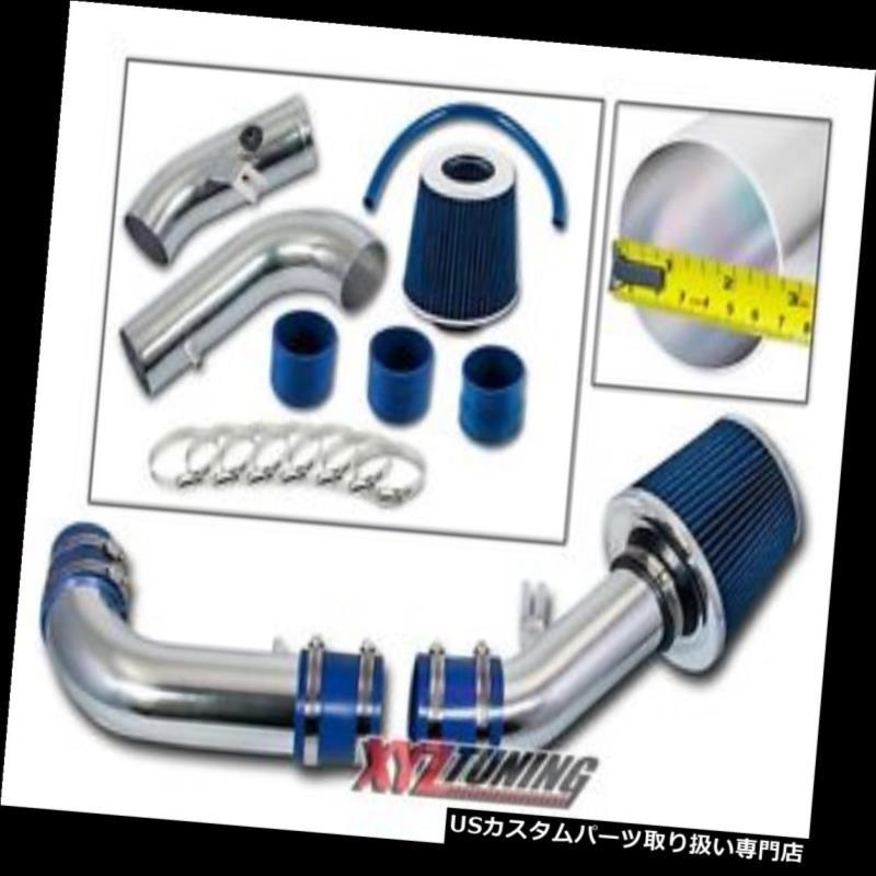 USエアインテーク インナーダクト 99-05マツダミアタMX5 MX-5 1.8吸気インテークキット 99-05 Mazda Miata MX5 MX-5 1.8 Air Intake Induction Kit