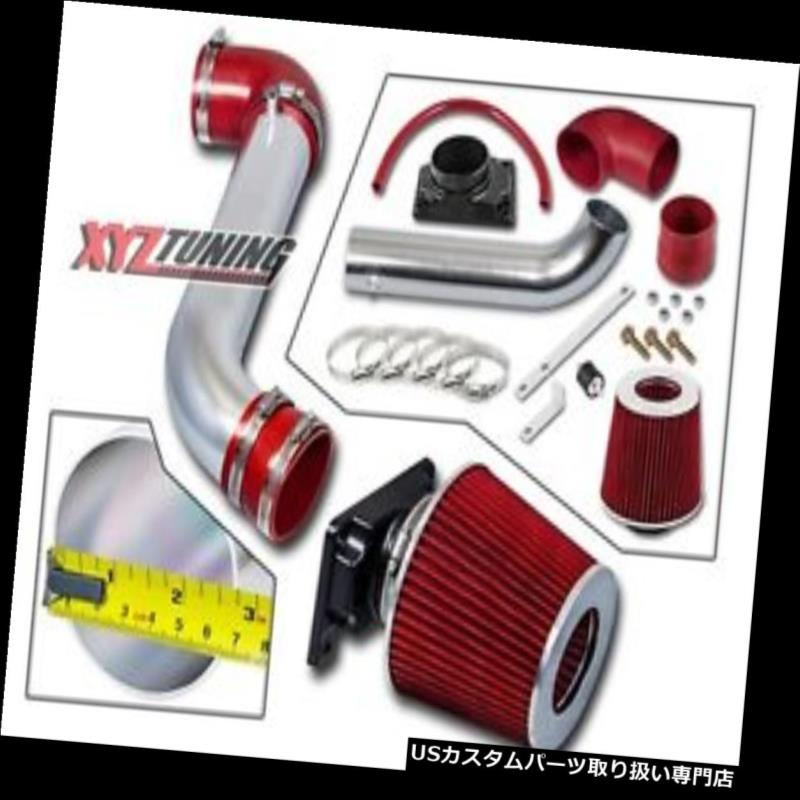 USエアインテーク インナーダクト JDM RED 99-03 Mitsギャラント2.4 L4 / 3.0 V6吸気インテークキット+フィルター3