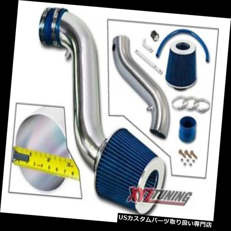USエアインテーク インナーダクト BLUE 2008 2009 2010 Challenger 3.5L V6レーシングエアインテークキット+フィルター3