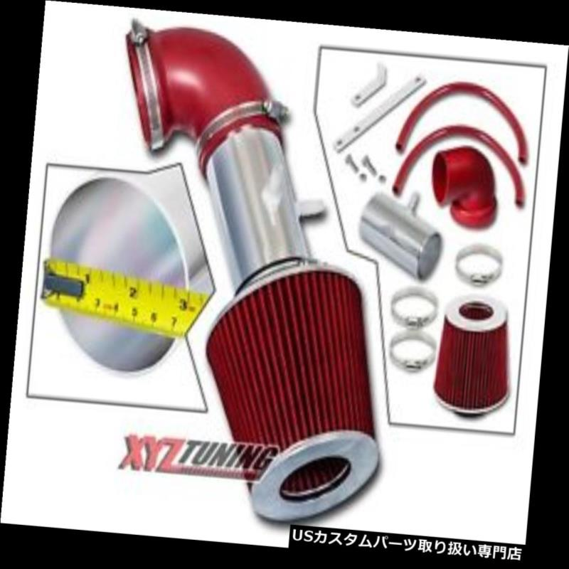 USエアインテーク インナーダクト 赤01-04 Stratus / Sebrin  g 2.7L V6ショートラムエアインテークシステム+フィルター3