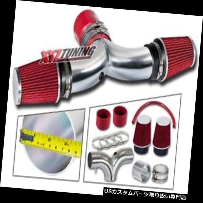 USエアインテーク インナーダクト 赤04-07デュランゴ5.7L HEMI V8デュアルツインエアインテークキット+フィルター3.5