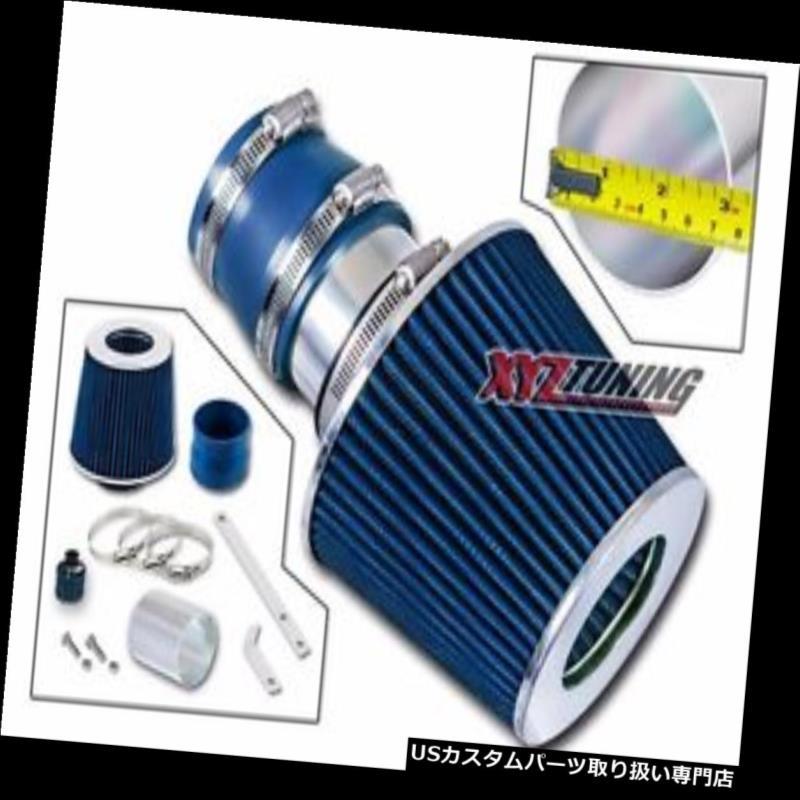 USエアインテーク インナーダクト 1999 2000 2001 2002 BLUE Jetta Golf Bettle TTショートラムエアインテーク+フィルター3