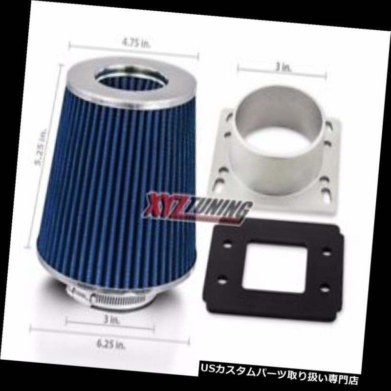 """3.5 Inches 3.5/"""" 89 mm Cold Air Intake Cone Truck Replacement Filter BLUE Dodge"""