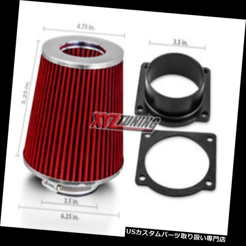 USエアインテーク インナーダクト 98-99 Navigator / F250 V8エアインテークMAFアダプター+フィルター 98-99 Navigator/F250 V8 Air Intake MAF Adapter + Filter