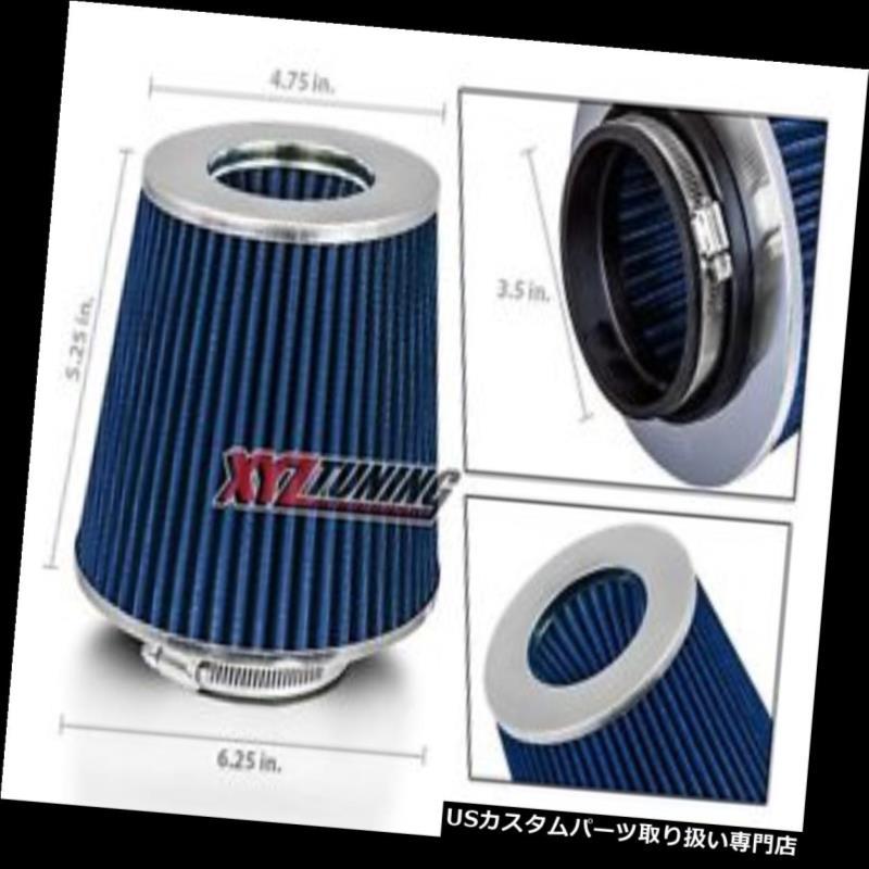 USエアインテーク インナーダクト 3.5インチ89 mmコールドエアインテークコーン交換用フィルター3.5