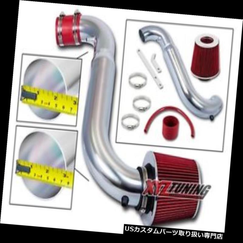USエアインテーク インナーダクト RED 1995 1996 1997 1997 1998 1999 Sシリーズ1.9L DOHCショートラムエアインテーク+フィルター3