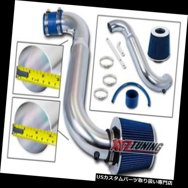 USエアインテーク インナーダクト BLUE 1995 1996 1997 1997 Sシリーズ1.9L SOHCショートラムエアインテークキット+フィルター3