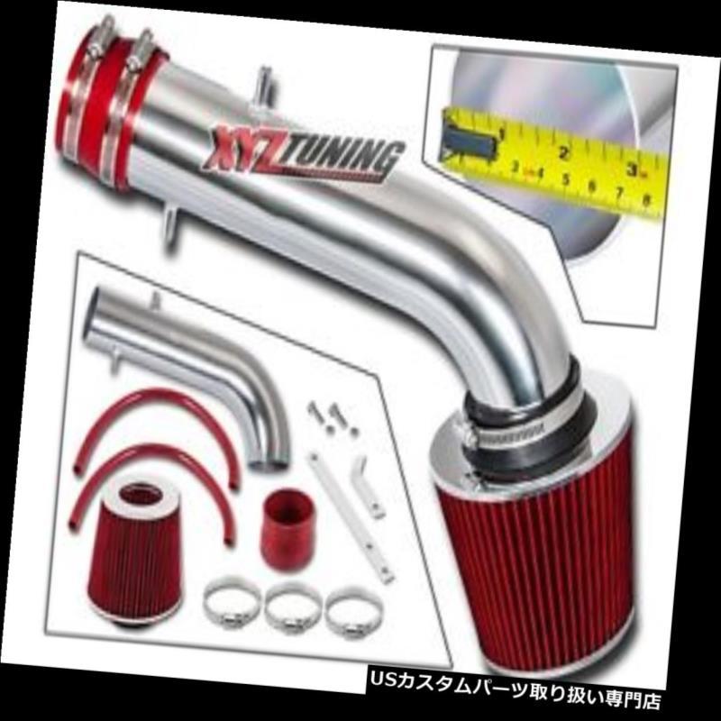 USエアインテーク インナーダクト JDM RED 95-02アコードV6 2.7 / 3.0Lショートラムエアインテークレーシングシステム+フィルター3