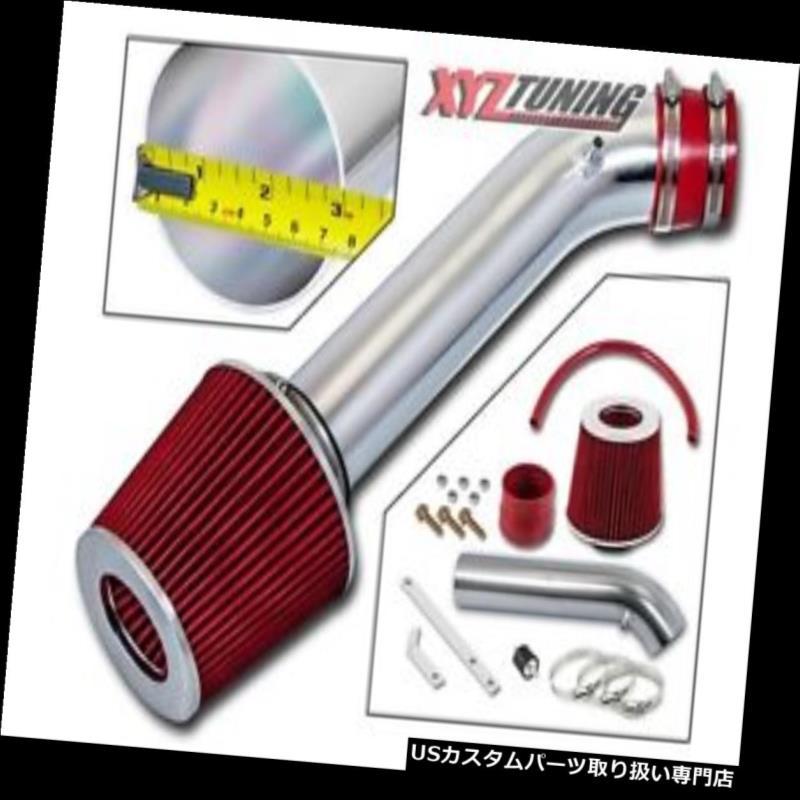 USエアインテーク インナーダクト Honda 92-95 Civic / 93-97 Del Sol 1.5 / 1.6Lエアインテークキット Honda 92-95 Civic/93-97 Del Sol 1.5/1.6L Air intake Kit