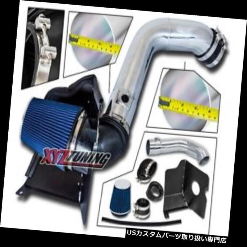 USエアインテーク インナーダクト 04-05シルバラード6.6Lターボディーゼル用ブルーヒートシールド冷風インテーク+フィルター BLUE Heat Shield Cold Air Intake + Filter For 04-05 Silverado 6.6L Turbo Diesel