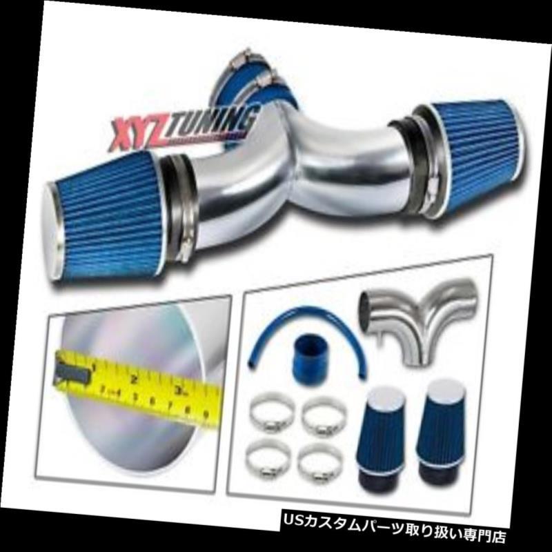 USエアインテーク インナーダクト BLUE 04-07 Liberty 3.7L V6デュアルツインエアインテークキット+フィルター3.5