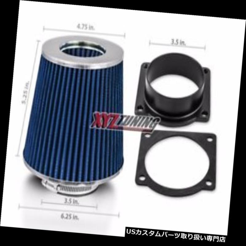 USエアインテーク インナーダクト 05-08 Mariner 3.0L V6エアインテークMAFアダプター+フィルター 05-08 Mariner 3.0L V6 Air Intake MAF Adapter + Filter
