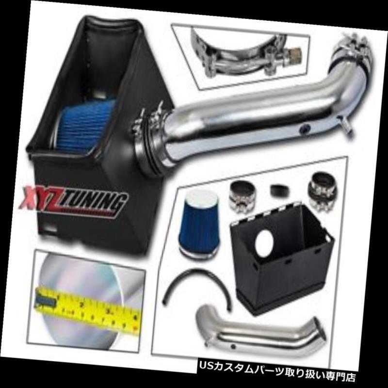 USエアインテーク インナーダクト 02-08ラム1500/2500 4.7L / 5.7L V8のための青い熱シールド冷気取り入れ口+フィルター BLUE Heat Shield Cold Air Intake + Filter For 02-08 Ram 1500/2500 4.7L/5.7L V8