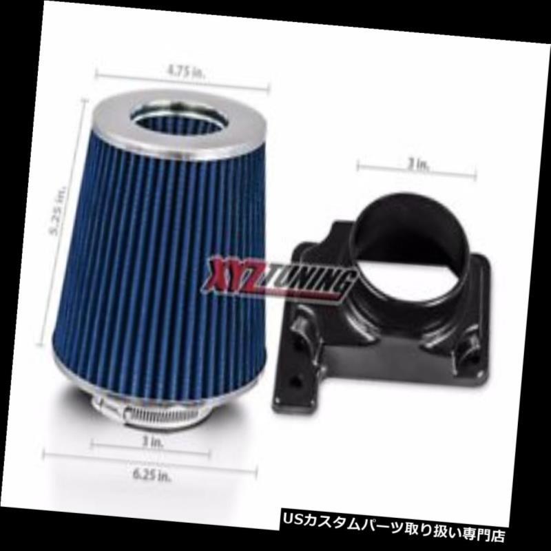 USエアインテーク インナーダクト 97-01ミラージュ1.8L L4エアインテークMAFアダプター+ BLUEフィルター 97-01 Mirage 1.8L L4 Air Intake MAF Adapter +BLUE Filter