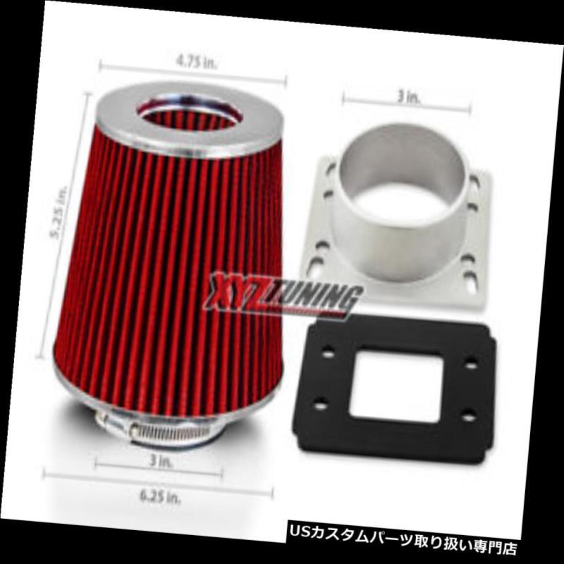 USエアインテーク インナーダクト 86-92 N / A 3.0L V6エアインテークMAFアダプター+フィルター 86-92 Supra N/A 3.0L V6 Air Intake MAF Adapter + Filter