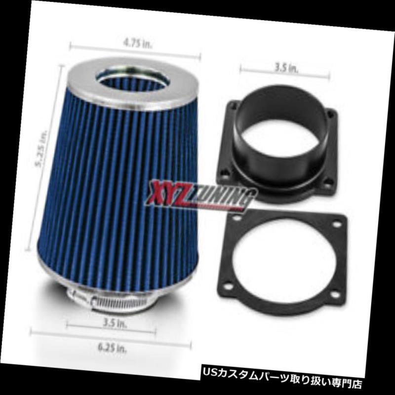 USエアインテーク インナーダクト 92 - 95グランドマーキス4.6L V8吸気アダプター+フィルター 92-95 Grand Marquis 4.6L V8 Air Intake Adapter + Filter
