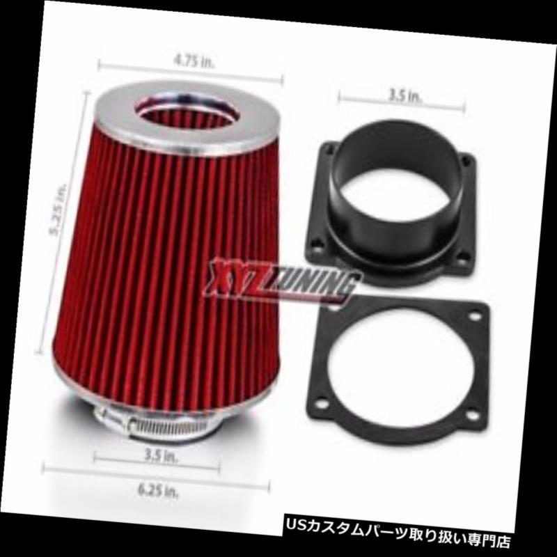 USエアインテーク インナーダクト 92-95クラウンビクトリア4.6L V8吸気アダプター+フィルター 92-95 Crown Victoria 4.6L V8 Air Intake Adapter +Filter
