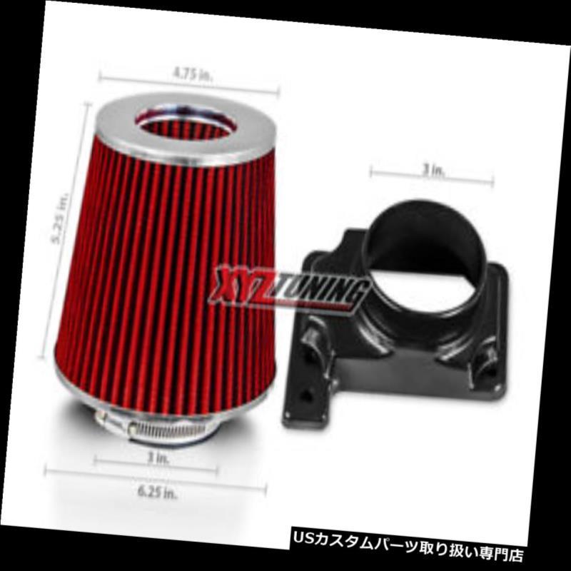 USエアインテーク インナーダクト 01-05 Stratus 2.4L / 3.0LエアインテークMAFアダプター+フィルター 01-05 Stratus 2.4L/3.0L Air Intake MAF Adapter + Filter