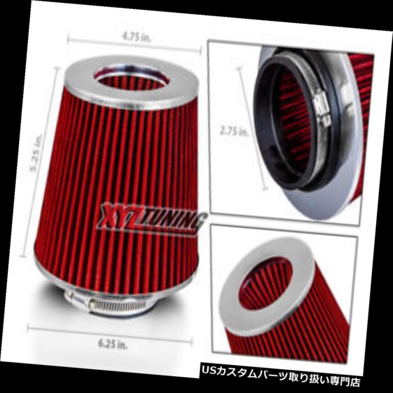 USエアインテーク インナーダクト 2.75インチ70 mmコールドエアインテークコーン交換用フィルター2.75