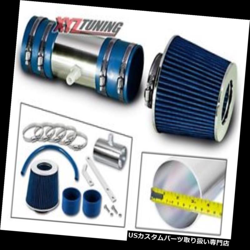 USエアインテーク インナーダクト 07-11アカディア3.6L V6のための青の短いRam空気取り入れ誘導キット+フィルター BLUE Short Ram Air Intake Induction Kit + Filter For 07-11 Acadia 3.6L V6