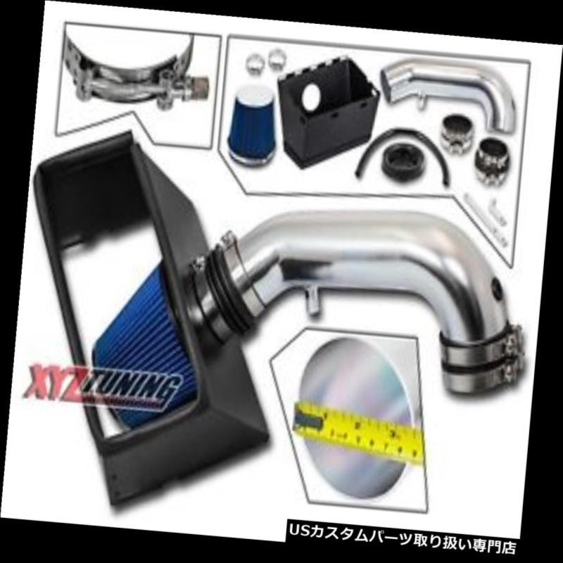BCP RED 03-07 Dodge Ram 2500 3500 5.9 L6 Diesel Heat Shield Cold Air Intake Kit