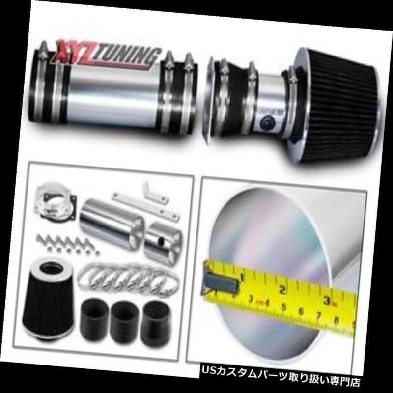 USエアインテーク インナーダクト ブラックショートラムエアインテークキット+ 94-96 F150 / Bronco 5.0L / 5.8L V8用フィルター BLACK Short Ram Air Intake Kit + Filter For 94-96 F150 / Bronco 5.0L/5.8L V8