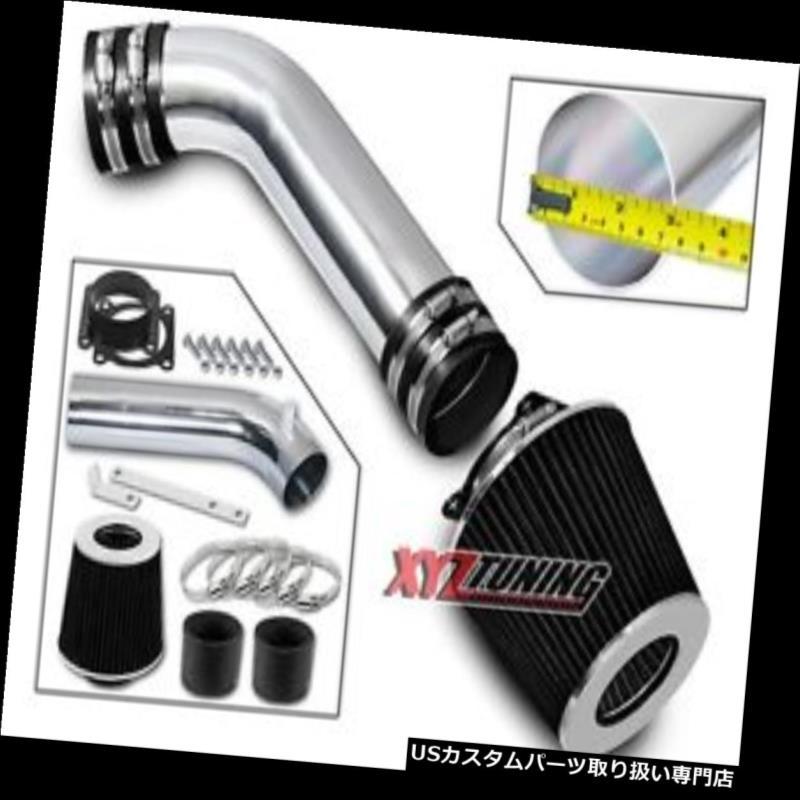 USエアインテーク インナーダクト 黒い短いラム空気取り入れ口の誘導キット+ 03-06 350Z / G35 / FX35 3.5L V6のためのフィルター BLACK Short Ram Air Intake Induction Kit +Filter For 03-06 350Z/G35/FX35 3.5L V6