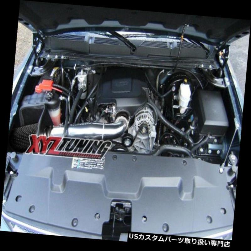USエアインテーク インナーダクト 09-13 Siverado Sierra 1500 V 8コールドシールドエアインテークキット+ 3.5