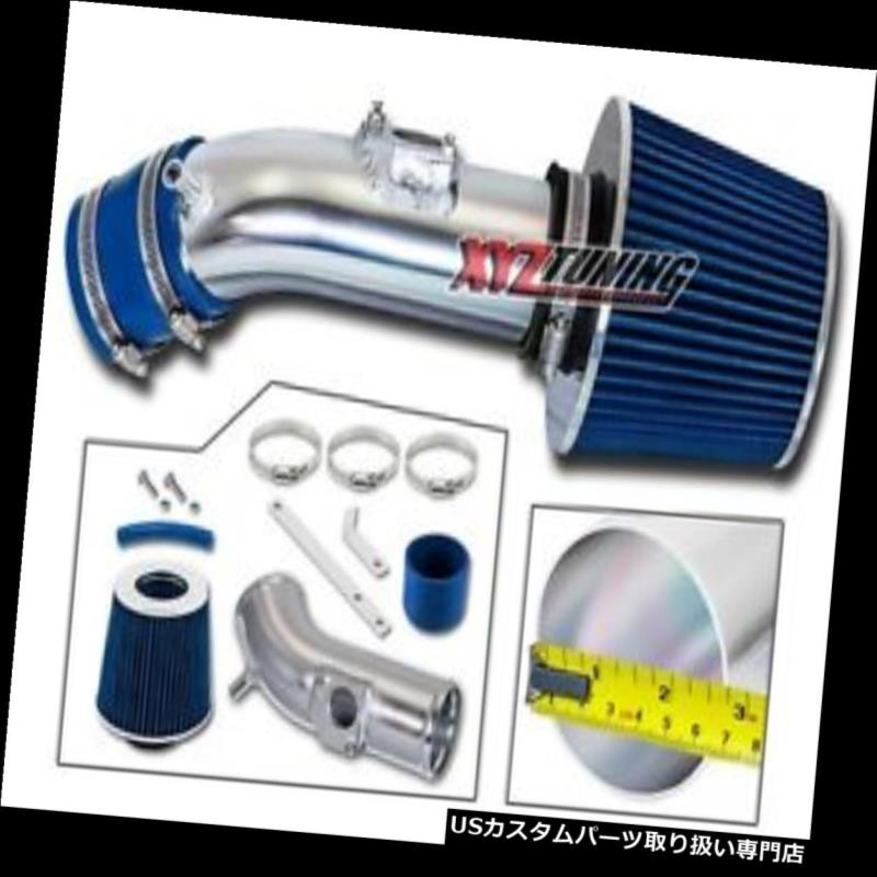 USエアインテーク インナーダクト 青い短いRam吸気インテークキット+ 10-12 Mazda3 Mazda 3 2.5L L4用フィルター BLUE Short Ram Air Intake Induction Kit+Filter For 10-12 Mazda3 Mazda 3 2.5L L4