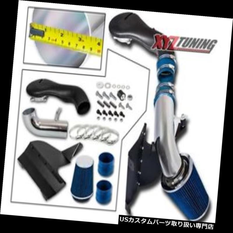 Blue Cold Air Intake System Kit /& Filter For 96-04 Chevrolet S10  4.3L V6