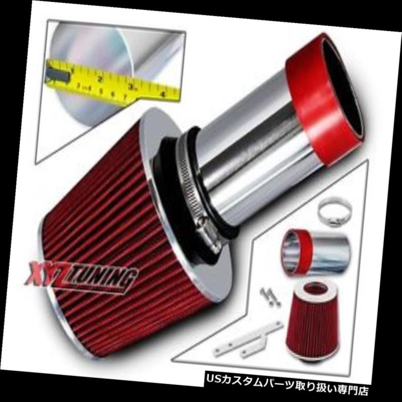 USエアインテーク インナーダクト レッドショートラムエアインテークキット+ 98-04 300M / 94-01 LHS 3.5L V6用フィルター RED Short Ram Air Intake Kit + Filter For 98-04 300M / 94-01 LHS 3.5L V6